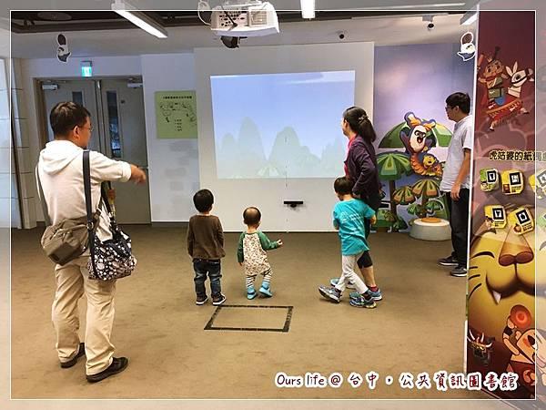 台中公共資訊圖書館 (6).JPG