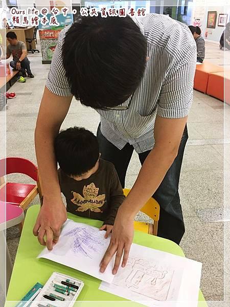台中公共資訊圖書館 (7).JPG