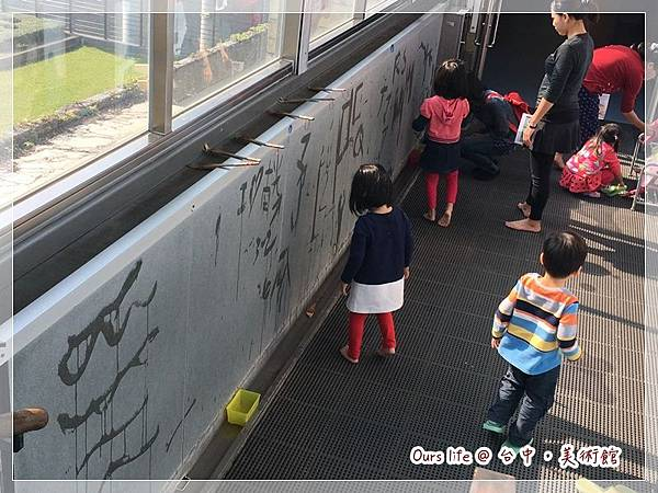 台中美術館 (4).JPG