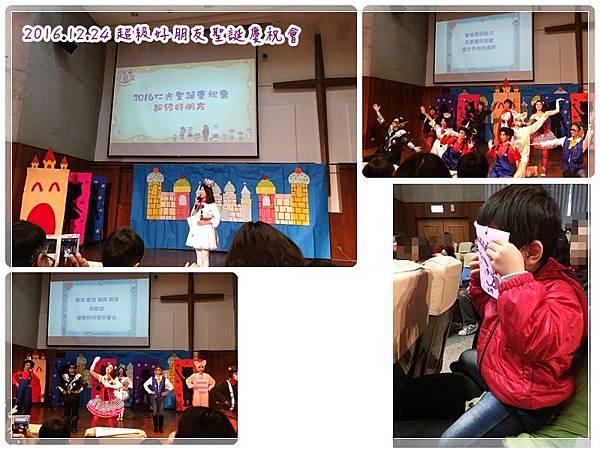2016仁光聖誕慶祝會 (4).jpg