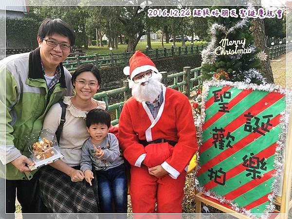 2016仁光聖誕慶祝會 (2).JPG
