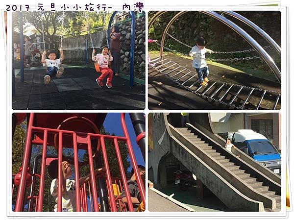2017元旦小小旅行 (3).jpg