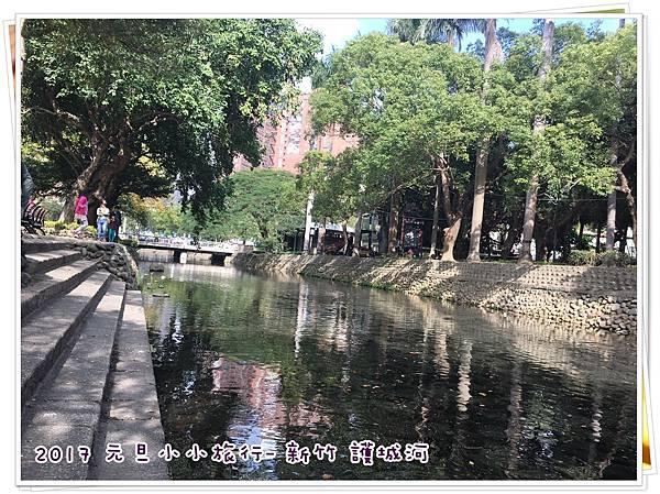 2017元旦小小旅行 (10).JPG
