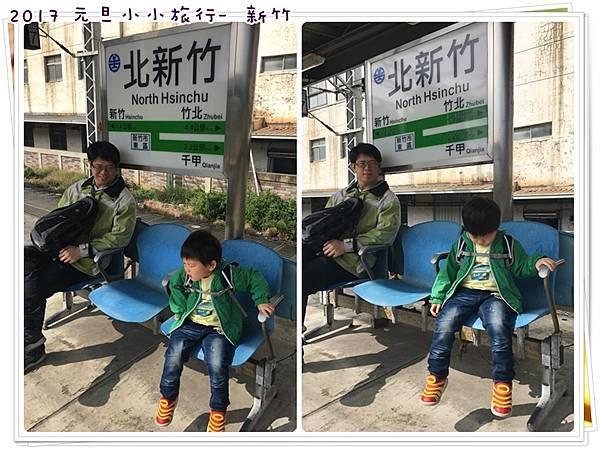 2017元旦小小旅行 (7).jpg
