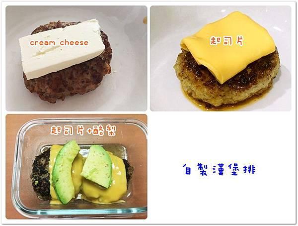 漢堡排.JPG