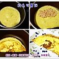 鮪魚可麗餅.JPG