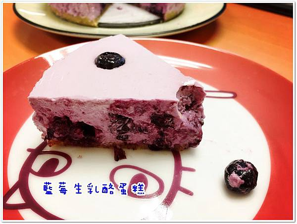 藍莓生乳酪蛋糕 (4).JPG