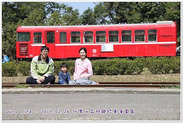 day2_鐵路園區 (3).JPG