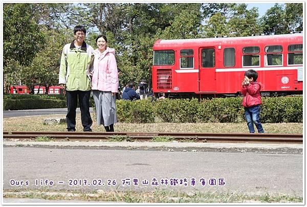 day2_鐵路園區 (4).JPG