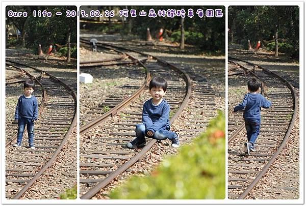 day2_鐵路園區 (5).jpg