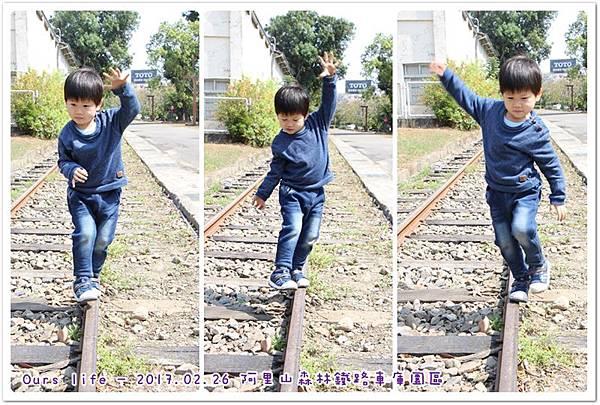 day2_鐵路園區 (7).jpg