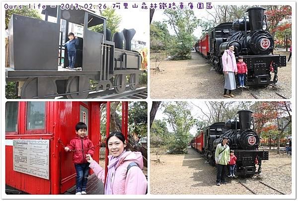 day2_鐵路園區 (6).jpg