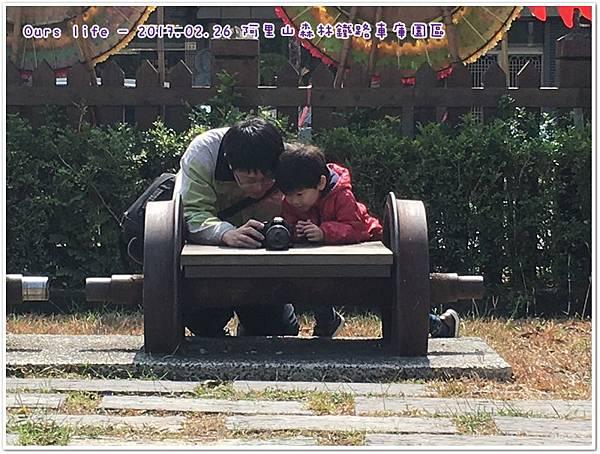 day2_鐵路園區 (12).JPG