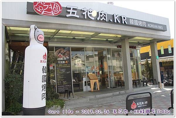 五花肉 (1).JPG