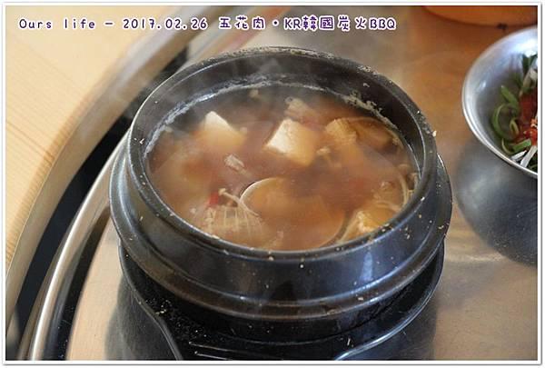五花肉 (11).JPG