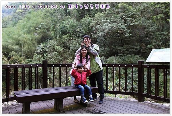 day2_圓潭生態園區 (8).JPG