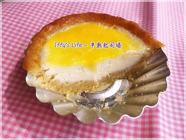 半熟起司塔 (6).JPG