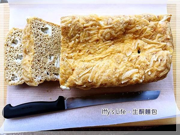 生酮麵包 (3).JPG