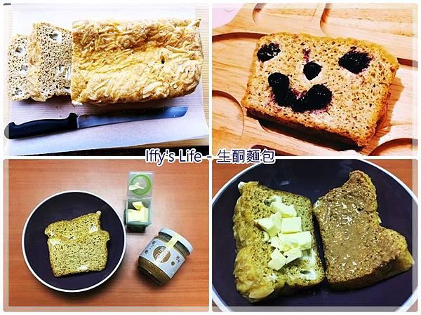 生酮麵包 (5).jpg