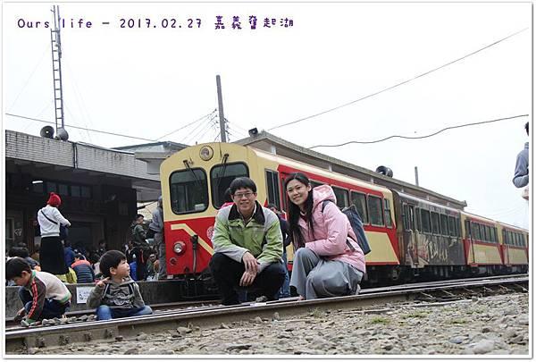 day3_奮起湖 (1).JPG