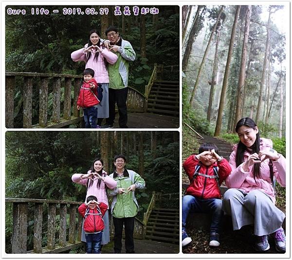 day3_奮起湖 (4).jpg