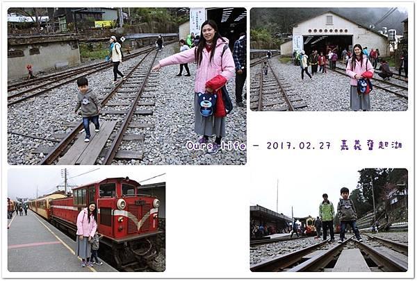 day3_奮起湖 (6).jpg
