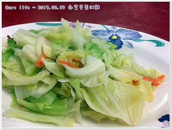 day3_永富苦茶油雞 (6).JPG