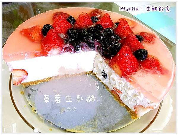 草莓生乳酪 (5).JPG
