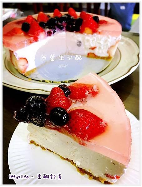 草莓生乳酪 (4).JPG
