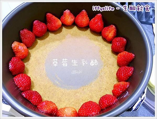草莓生乳酪 (6).JPG