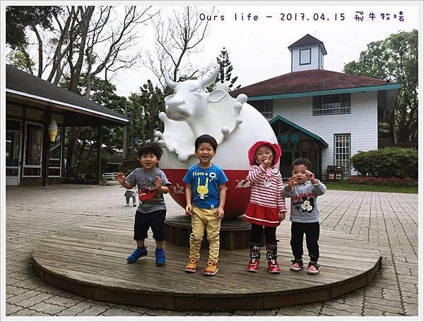 20170415_飛牛牧場 (5).JPG