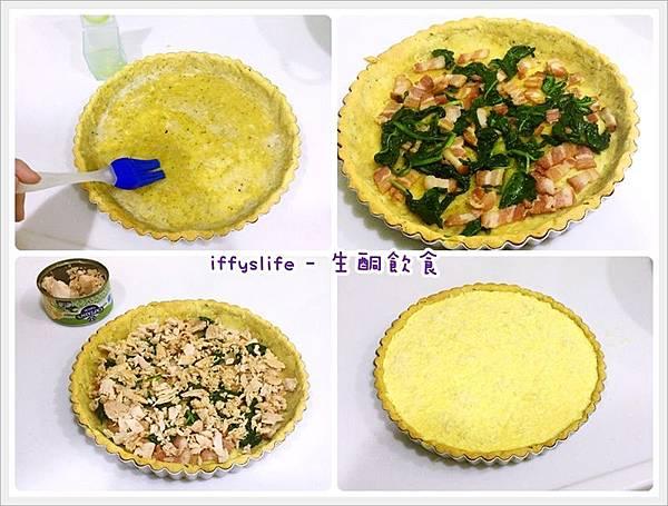 培根菠菜鮪魚鹹派 (2).jpg
