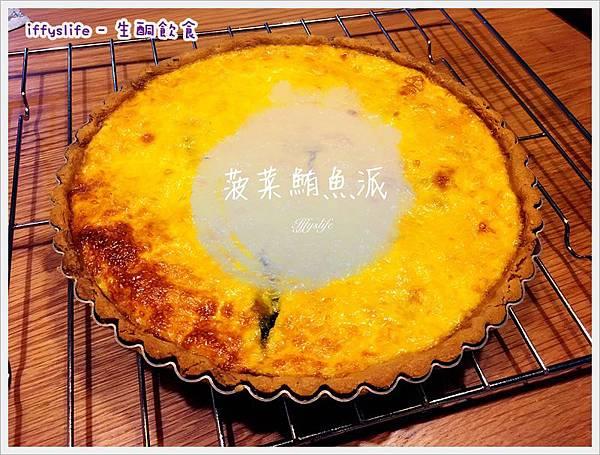 培根菠菜鮪魚鹹派 (3).JPG