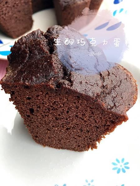 生酮巧克力蛋糕 (4).JPG
