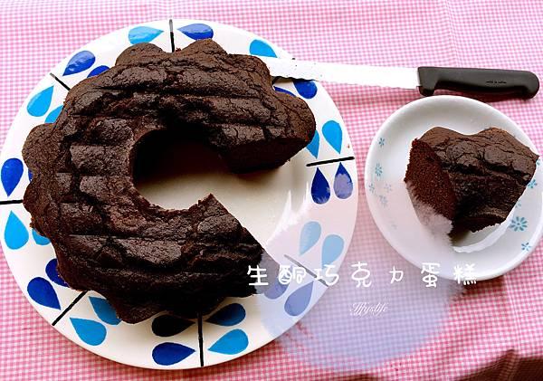生酮巧克力蛋糕 (3).JPG