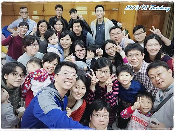 20171209_國樂社聖誕交換禮物 (1).JPG