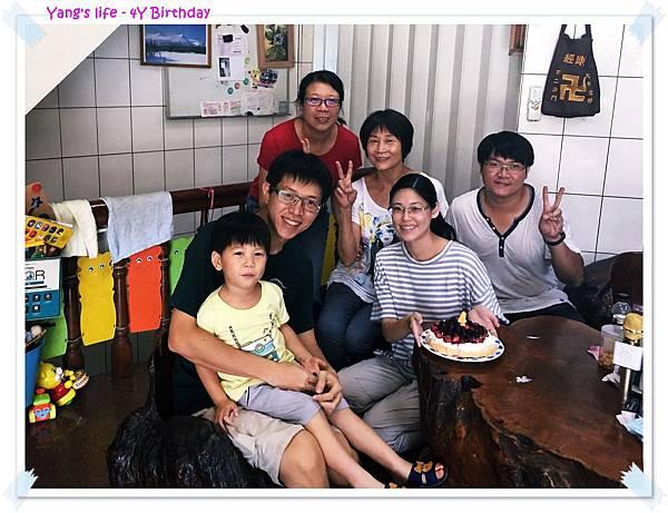 4Y Birthday (3).JPG