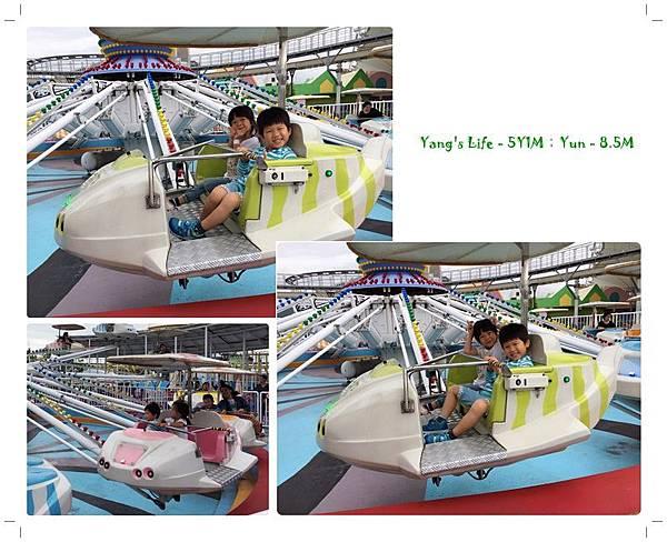 兒童新樂園 (2).jpg