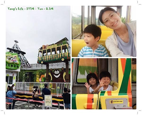 兒童新樂園 (5).jpg