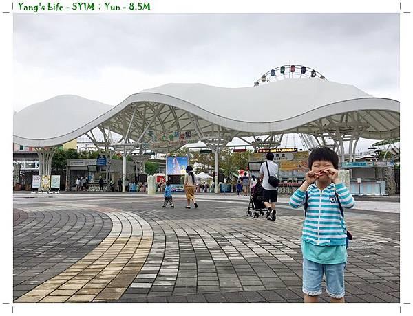 兒童新樂園 (14).JPG
