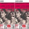 02-22-24為愛遠離上片設計new.jpg