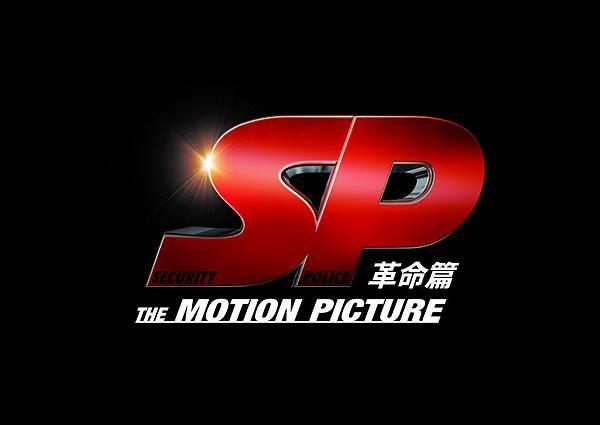 SP_kakumei_logo.jpg
