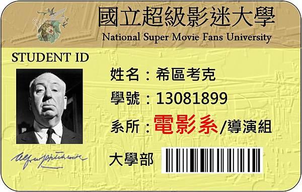 id card_okok.jpg