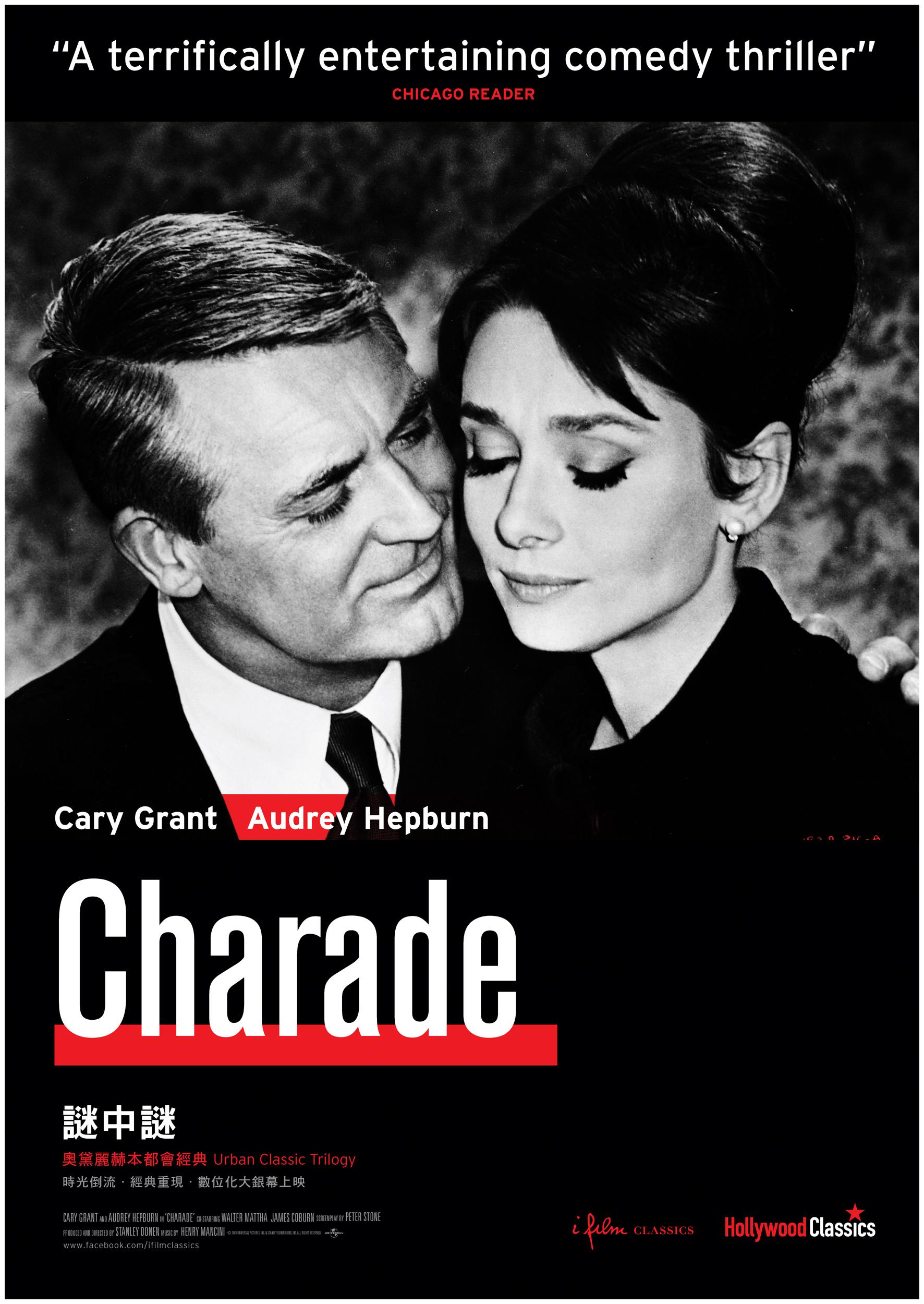 charade-0418.jpg