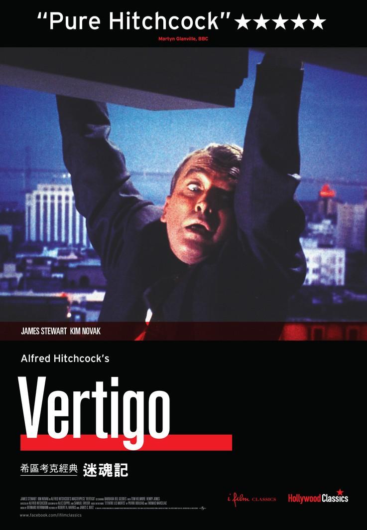 hitchcock-vertigo-size.jpg