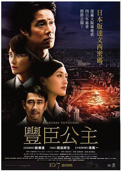 p_poster_小.jpg