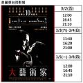 taimao_new