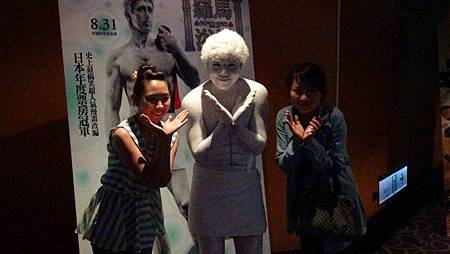 日本狂賣近60億的新片《羅馬浴場》主角阿部寬未現身台灣,卻出現台版替身,以阿部寬廣告宣傳的大衛雕像造型現身戲院,下半身僅圍一條毛巾在售票口及影廳前為觀眾引導路線,時而定格化身雕像,時而俏皮和現場觀眾互動,讓大家驚呼連連。為媲美阿部寬,台版分身裸身秀出加工六塊肌,觀眾興奮爭相合照 (复制)