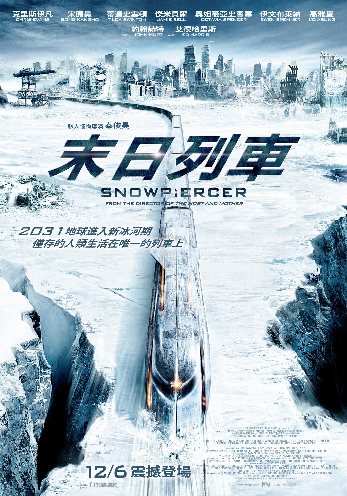 s_poster_100x70cm(送審) (1).jpg