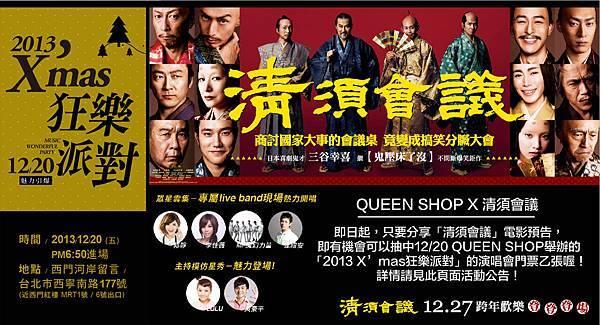 queen shop-01.jpg